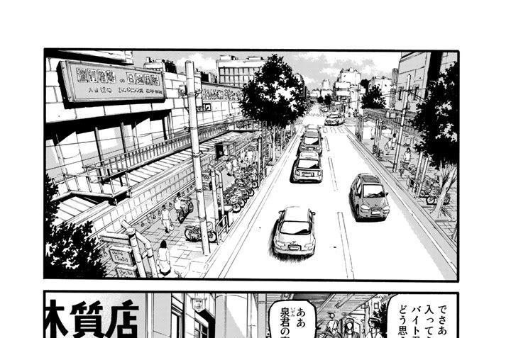 Episode4 アクアマリンの夢(前編)