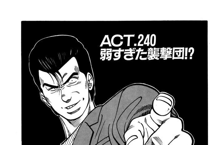ACT.240 弱すぎた襲撃団!?