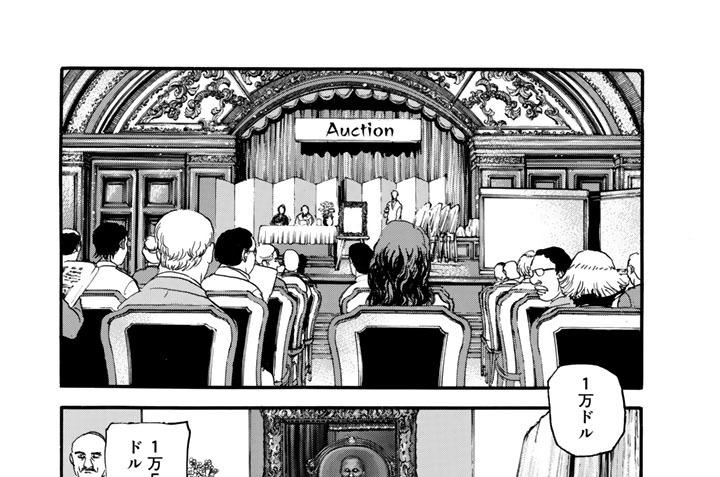 Episode11 愚者の石(前編)