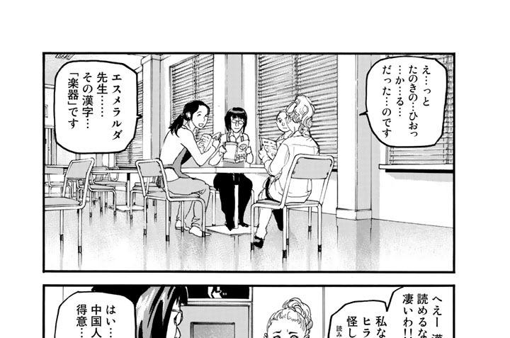 Episode14 ジャスパー・ウィスパー(中編)