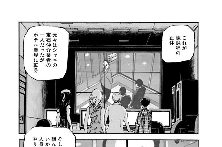 Episode15 アレクサンドライト・ワード/秘めた思い(後編)