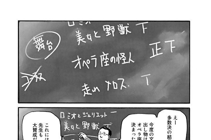 Episode22 ファントムくんの憂鬱(その1)