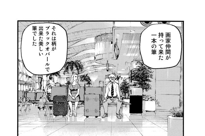 Episode29 三つのいし(その2)