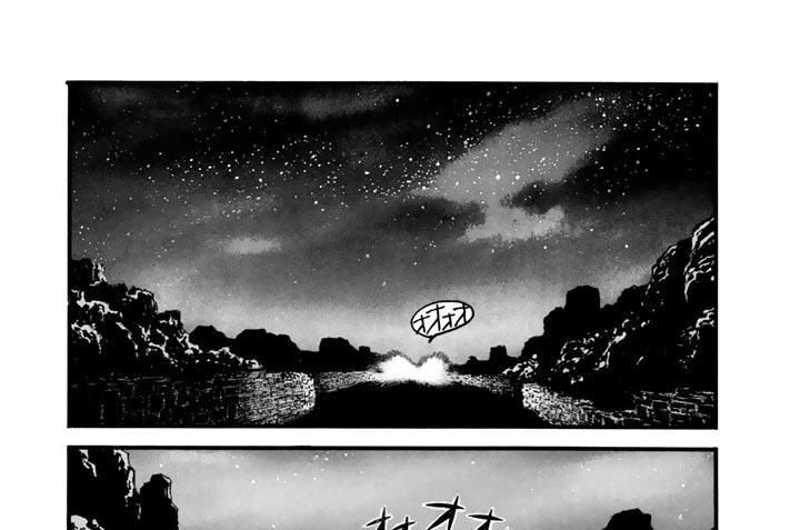 Episode29 三つのいし(その5)