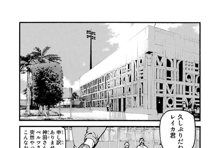Episode 31 裁くの薔薇(その1)