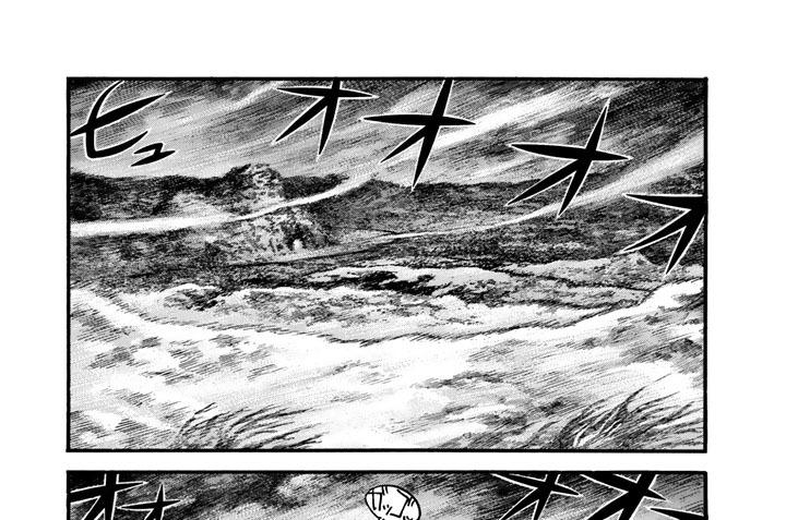 Episode 31 裁くの薔薇(その4)