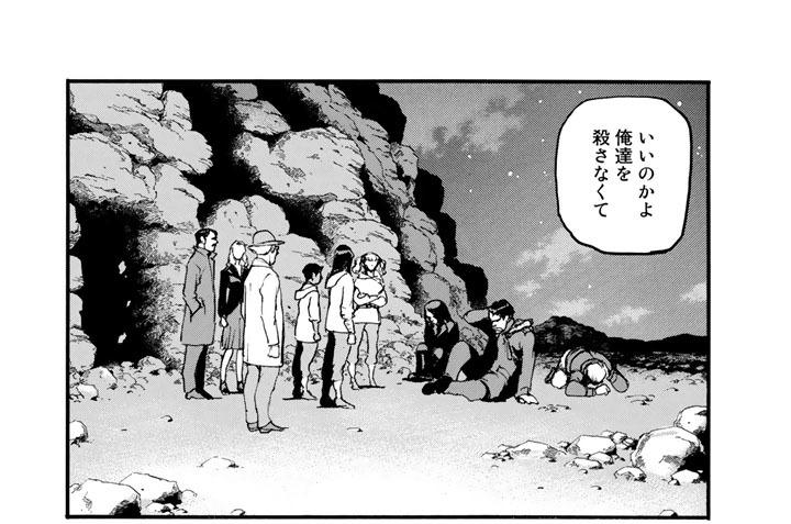 Episode 31 裁くの薔薇(その8)