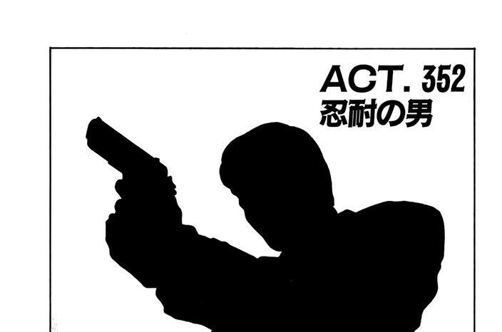 ACT.352 忍耐の男