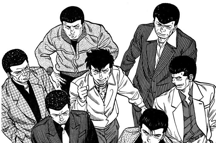 ACT.434 有田の暴走