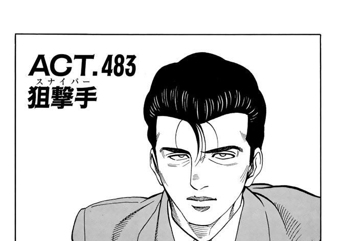 ACT.483 狙撃手