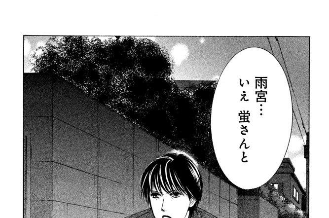 LIGHT79 ★ 干物、求婚される!?