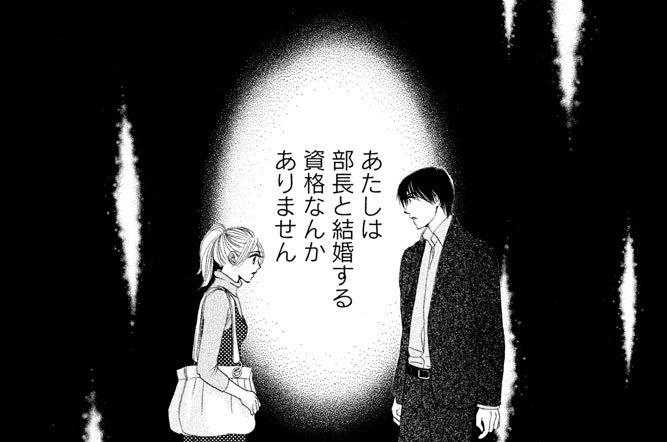 LIGHT83 ★ 干物の決断