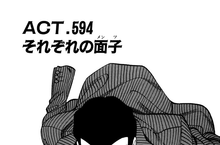 ACT.594 それぞれの面子