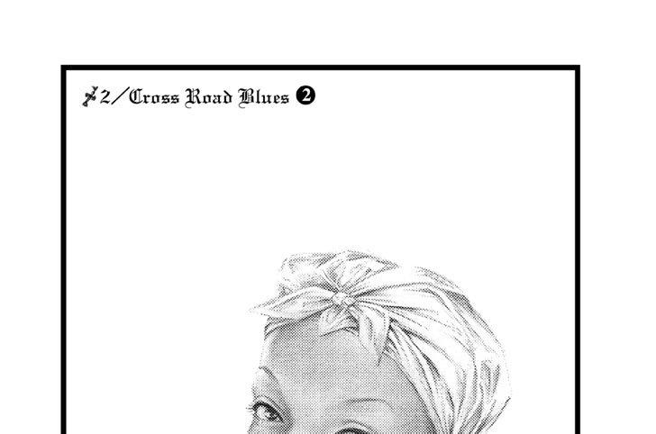 2/Cross Road Blues(2)