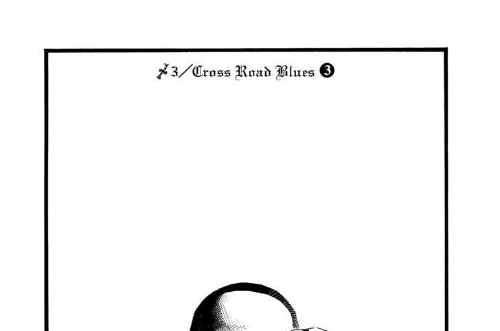 3/Cross Road Blues(3)