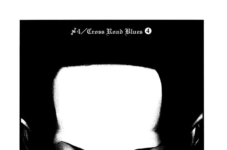 4/Cross Road Blues(4)