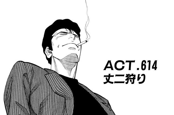 ACT.614 丈二狩り