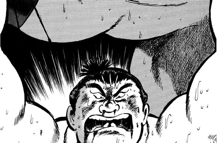 最終話 大鬼神(だいきじん)誕生