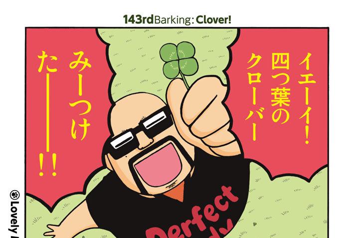 143rdBarking:Clover!