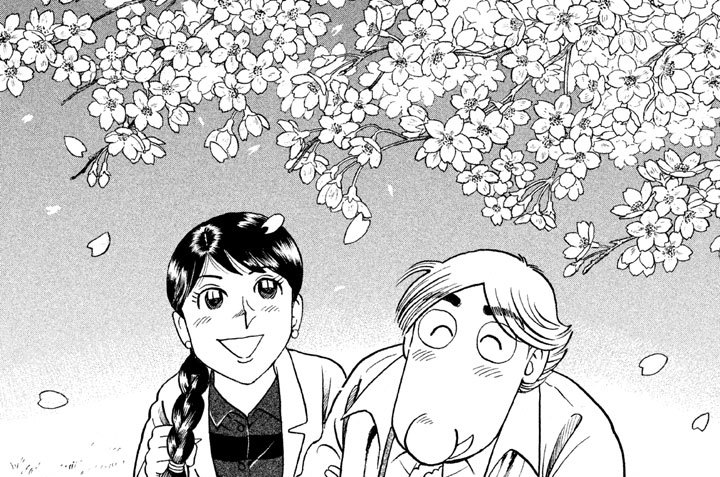 愛の香り 桜の花の塩漬け