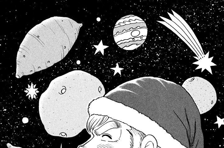 揚げないチップスでメリークリスマス!!