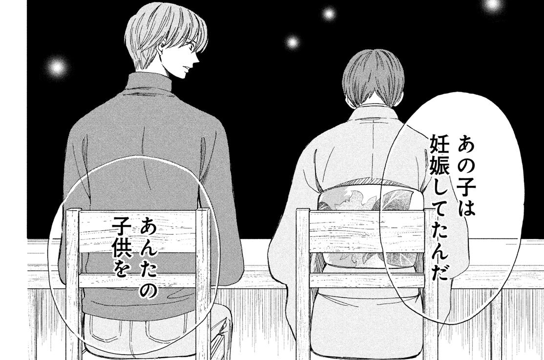 第57話 レベレーション①