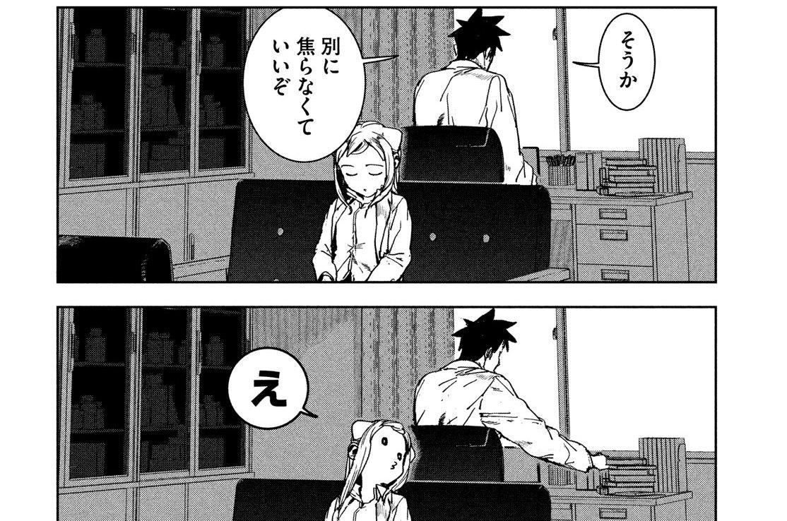 第65話 秋は夕暮れ(前編)