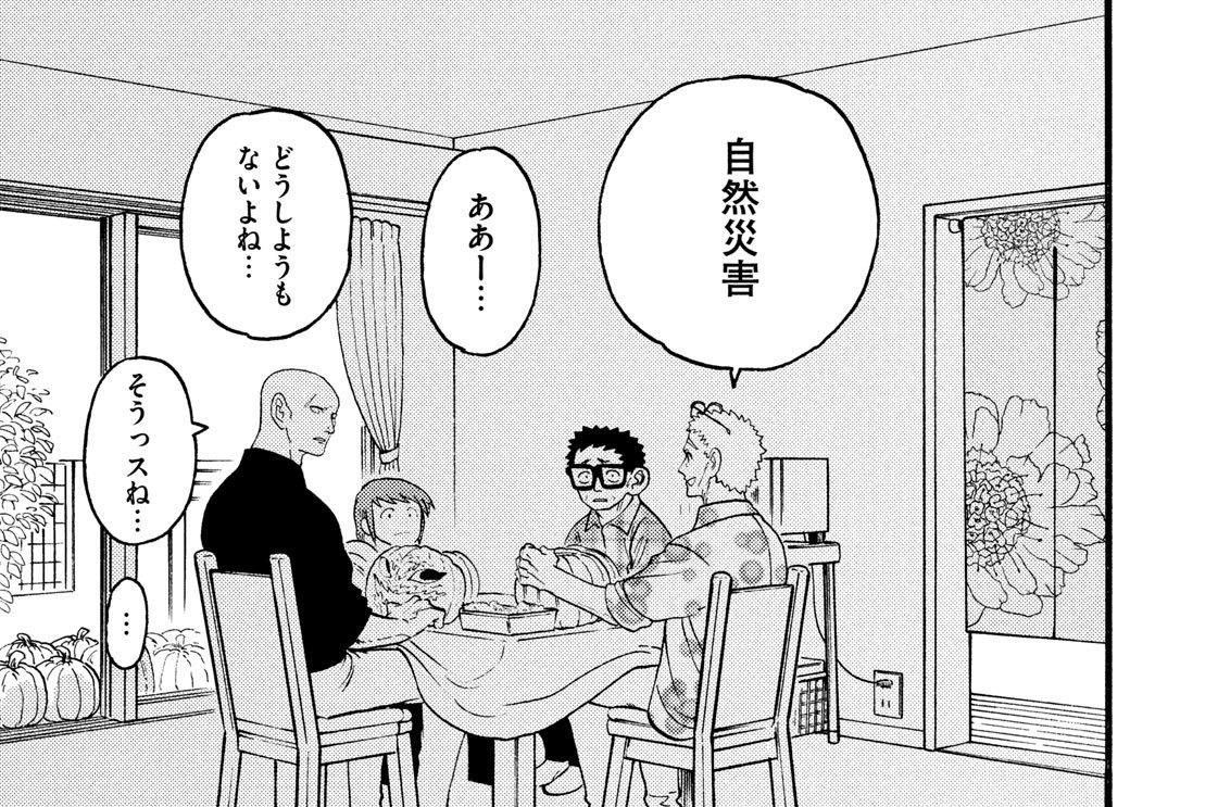 第25話 ハロウィン(前編)