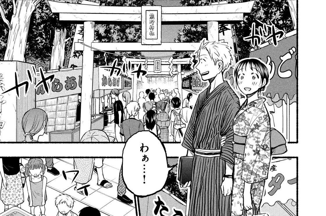 第72話/夏祭り!