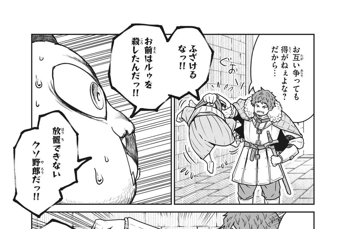 No.15 コンソールコマンド