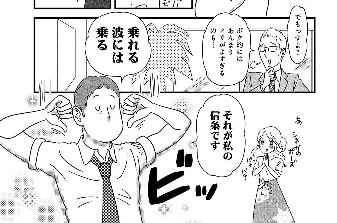 第35話 輝くガールズ THE SHINE GIRLS②