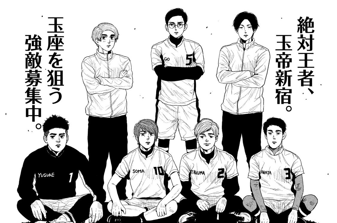 ACT.6 玉帝新宿vsブクロホチキス