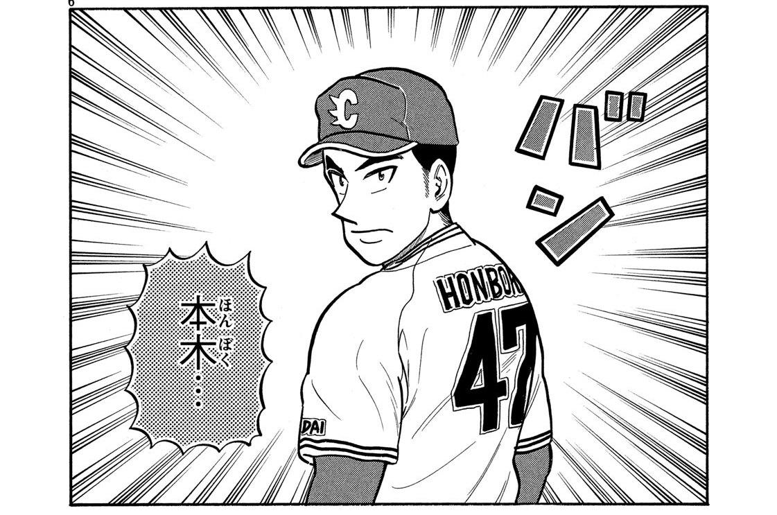 Exciting League(86)アマがき第2関門へ・・・