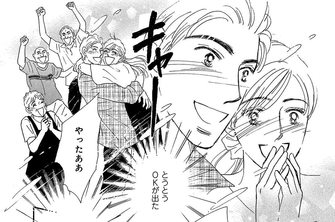 第31話 黄昏の喜び②