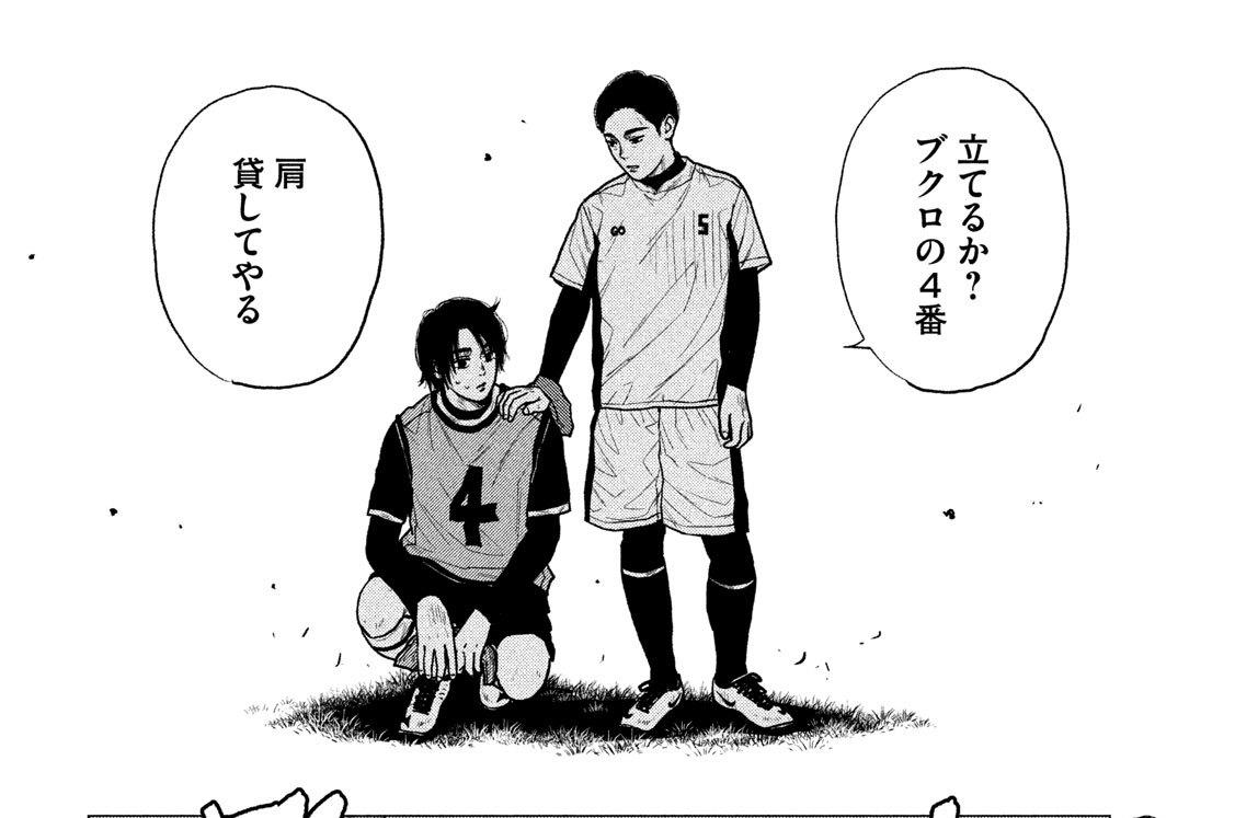 ACT.9 サッカーって