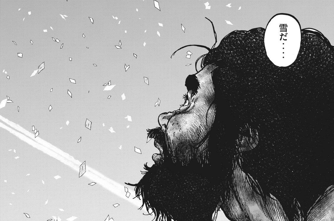 第86廻 夏ノ雪