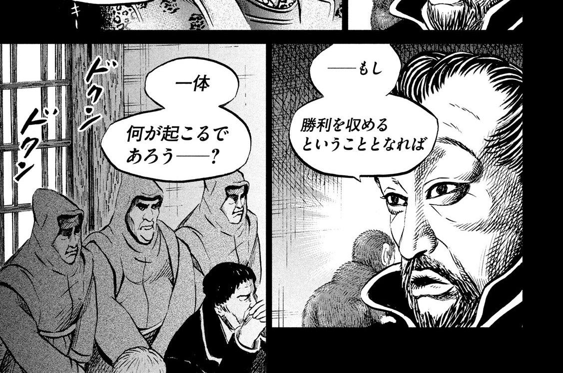 Vol.179 命運