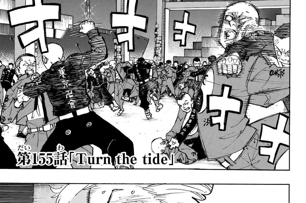 第155話 Turn the tide