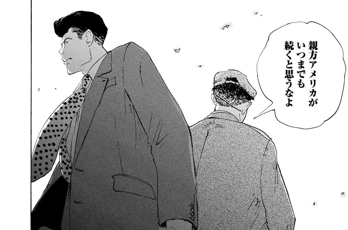 第11話 モヤモヤ