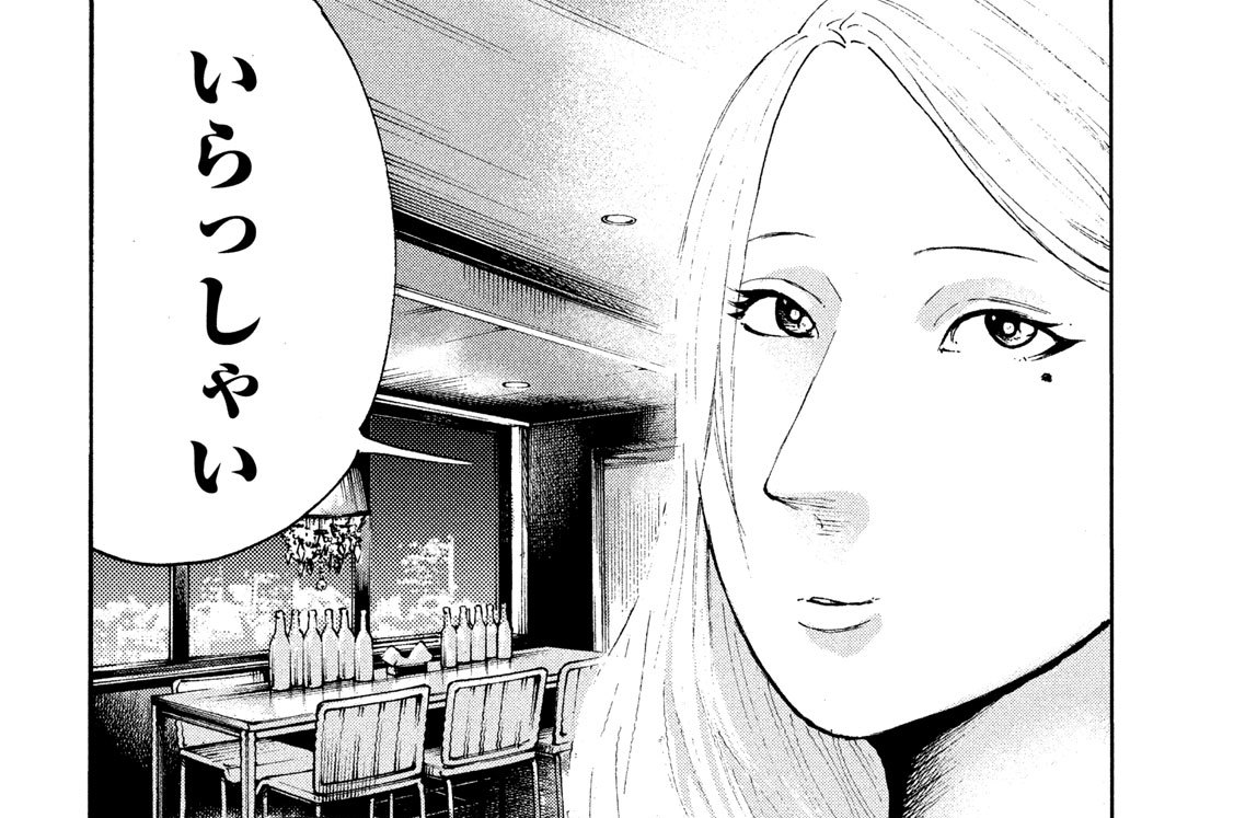 Chapter6[SFのSM]