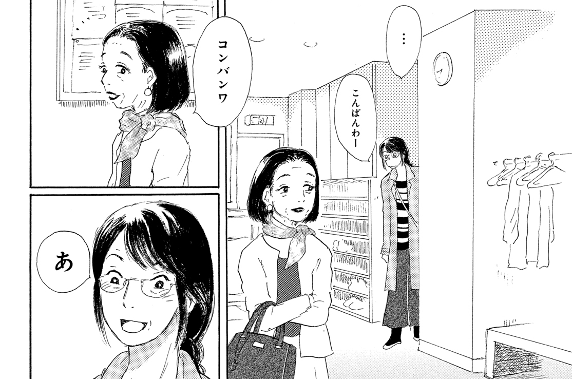 第41話 BALLETOMO(バレ友)②