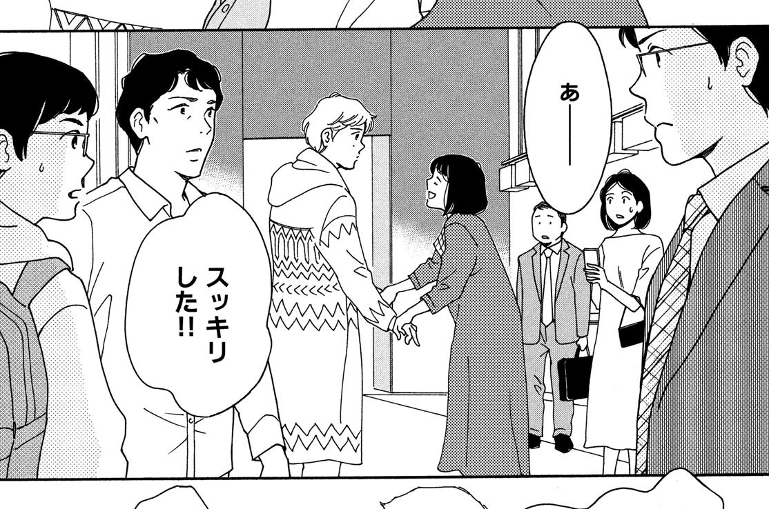 11 浅川櫻(あさかわさくら)の再生①