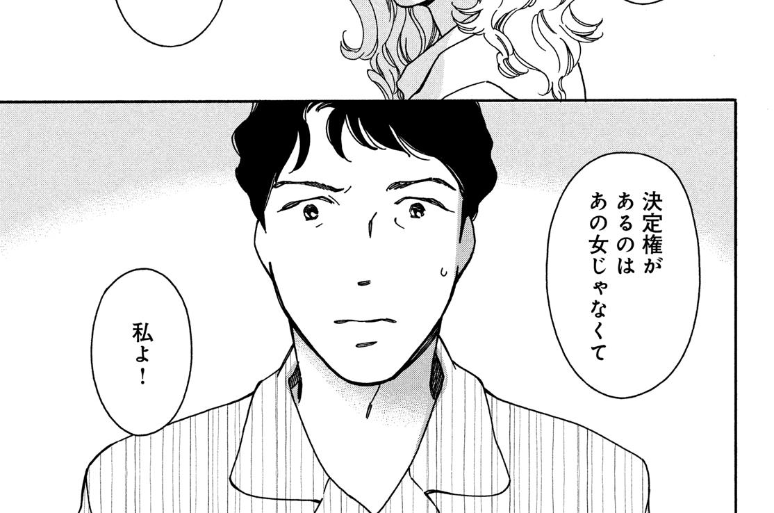 11 浅川櫻(あさかわさくら)の再生②