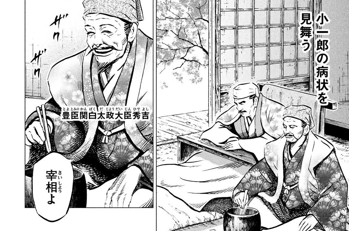 Vol.184 言伝