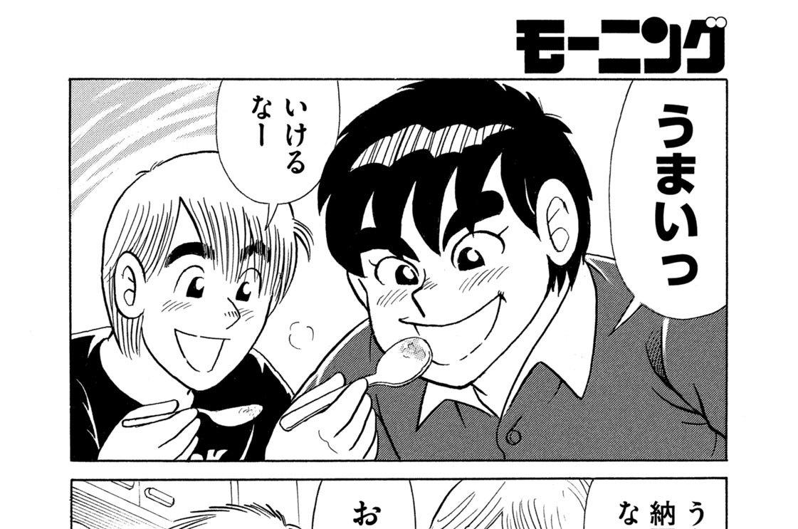 スペシャル餃子で乾杯!!