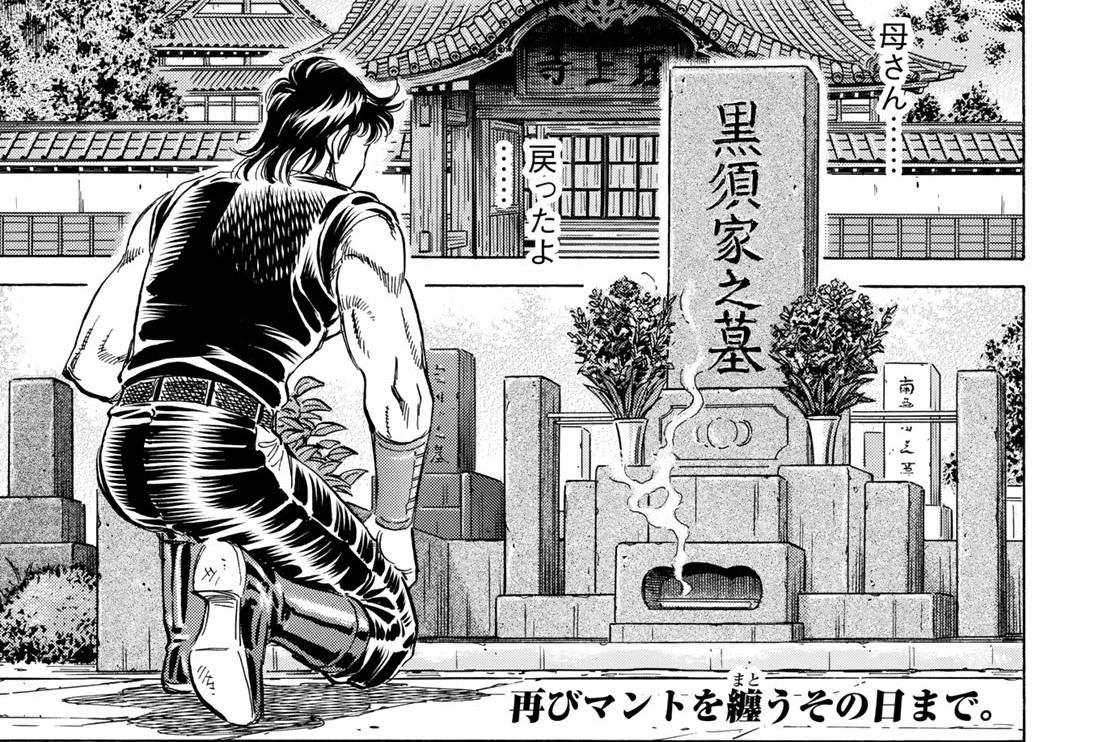 第386話 マッチング(前編)
