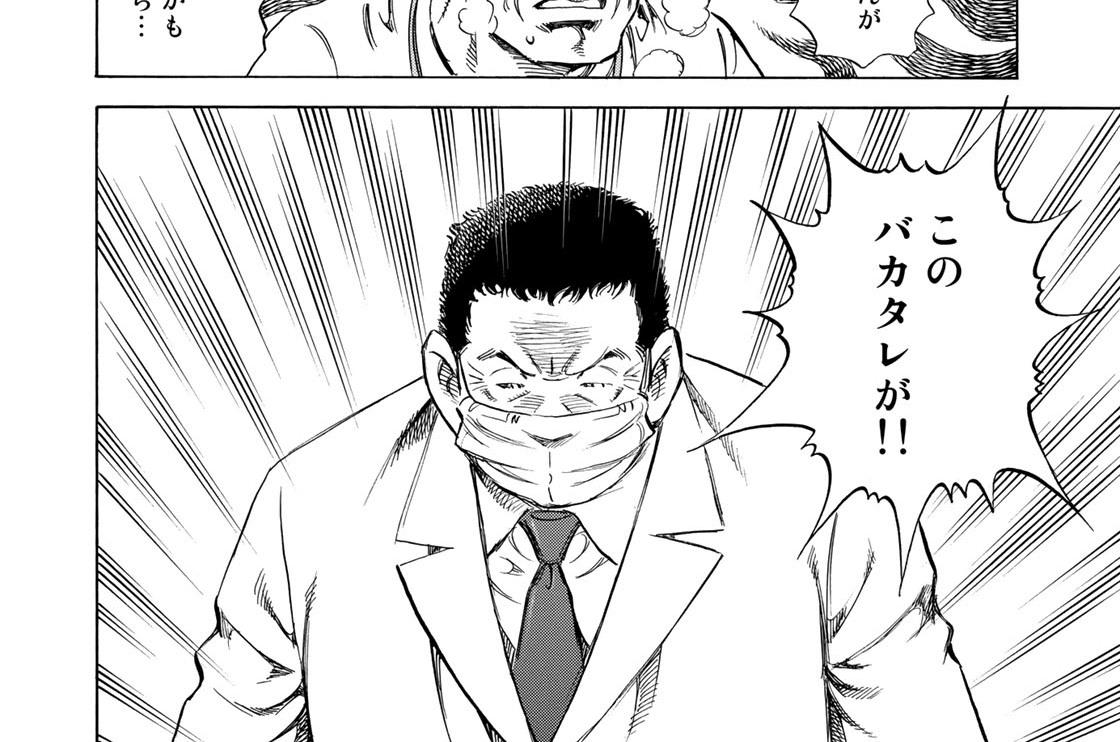 第387話 マッチング(後編)