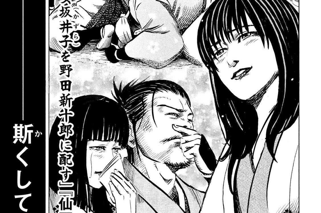 Vol.191 不穏