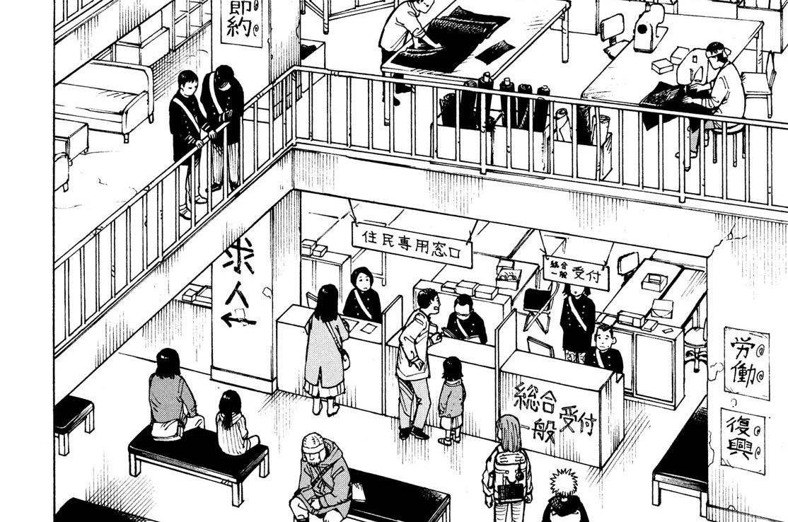 第31話 オーマ②