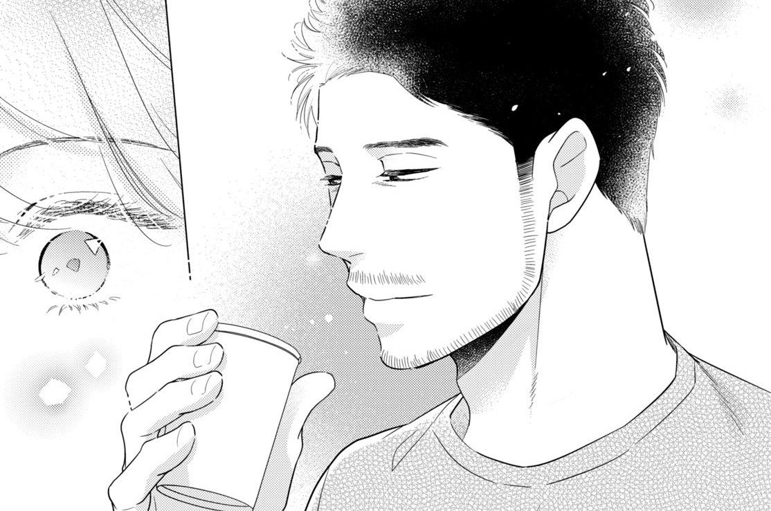 二服目 お茶畑でつかまえて(2)